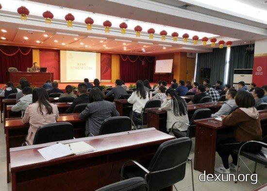 徽商集团举行新入职人员培训