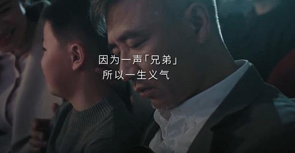 义气故事搬上屏幕,新年暖透7000万湖南人