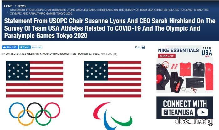 美国奥委会声明截图