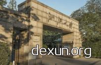 浙江大学青年马克思主义者学院 云端分享抗疫故事