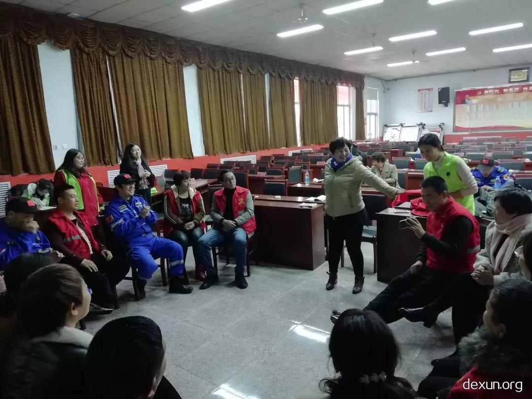 志愿者服务技巧培训