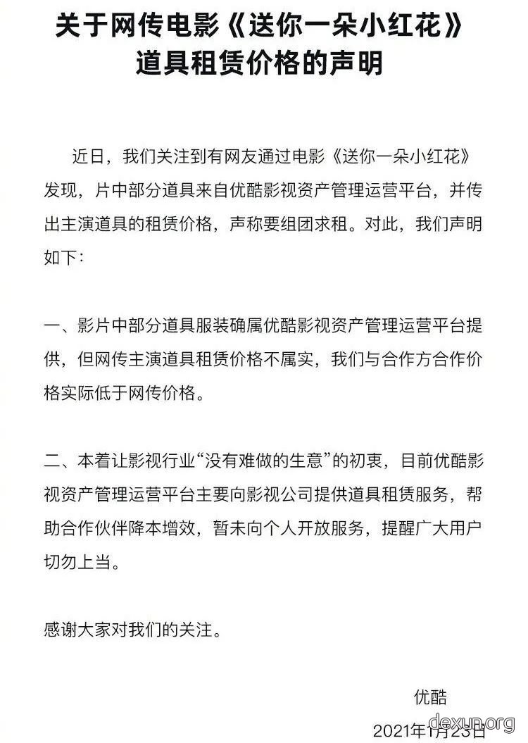 火花思维完成超4亿美元E轮融资;《青你3》训练生官宣;《魔兽争霸3:重制版》团队解散